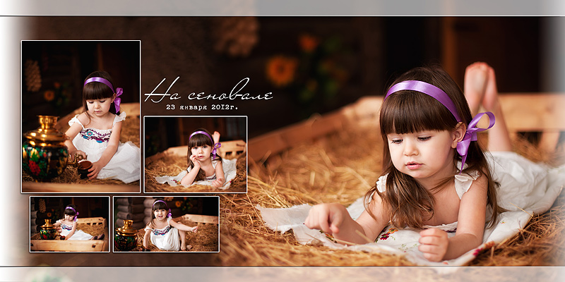 pickleberrypop    templates    your classic photobook vol