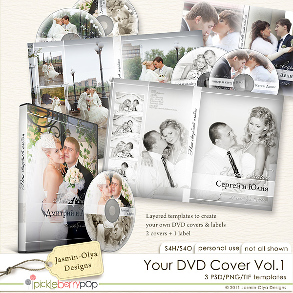Pickleberrypop Hybrid Printables Your DVD Cover Vol 1