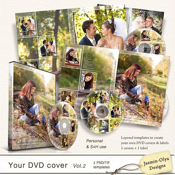 pickleberrypop hybrid printables your dvd cover vol 2