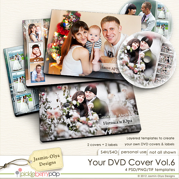 pickleberrypop templates your dvd cover vol 6 jasmin olya