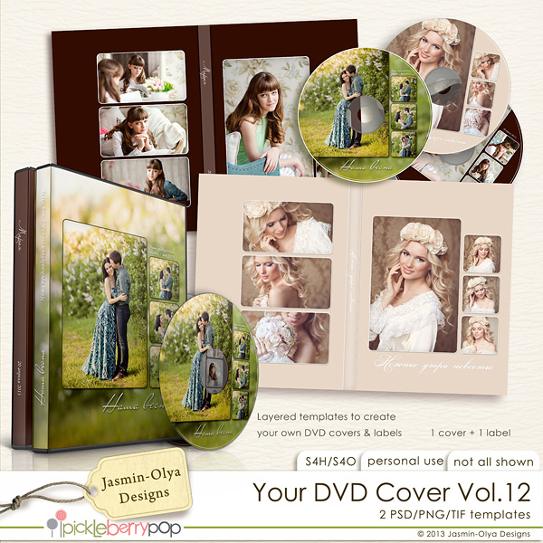 pickleberrypop hybrid printables your dvd cover vol 12 jasmin